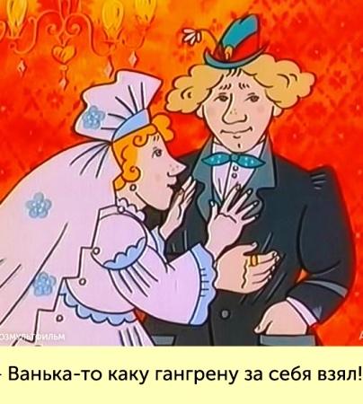 Вспомним?  Цитаты из советских мультиков, подаривших нам незабываемое детство