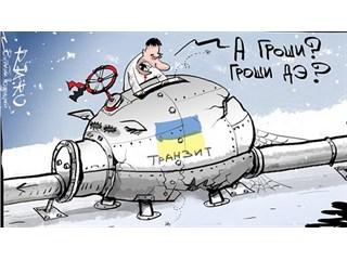 Потеря транзита газа сделает дефолт на Украине постоянным
