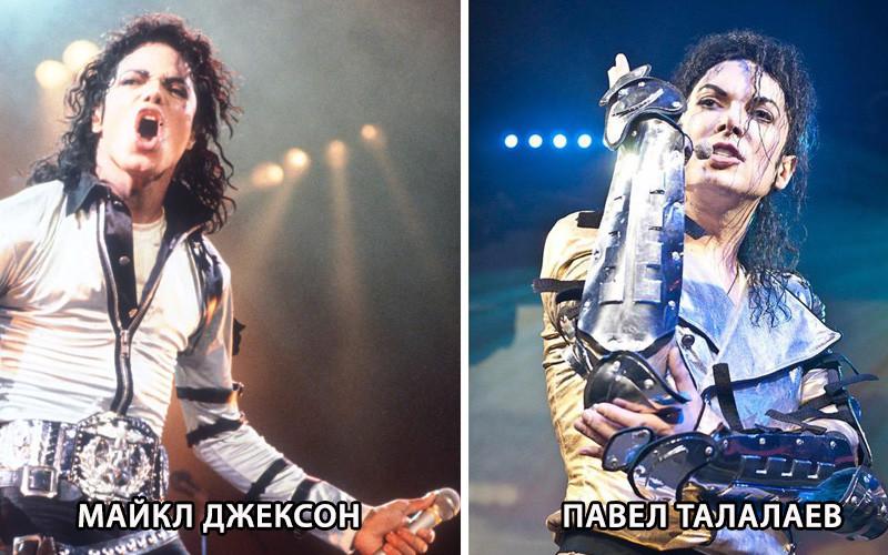4. Майкл Джексон - Павел Талалаев Джоли, майкл джексон, факты, цой