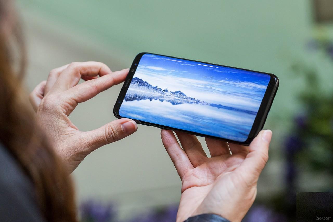 Экран Galaxy S8 признан лучшим в мобильной отрасли