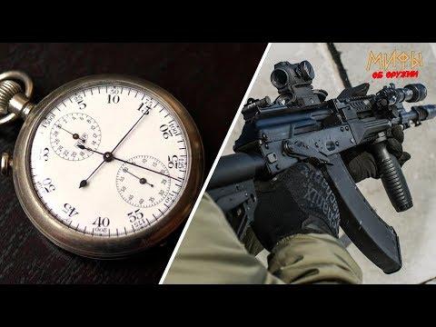 Перезарядка АК: самый быстрый способ! Мифы об оружии №2