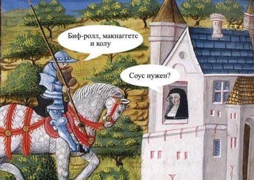 Черноватый юмор средневековья