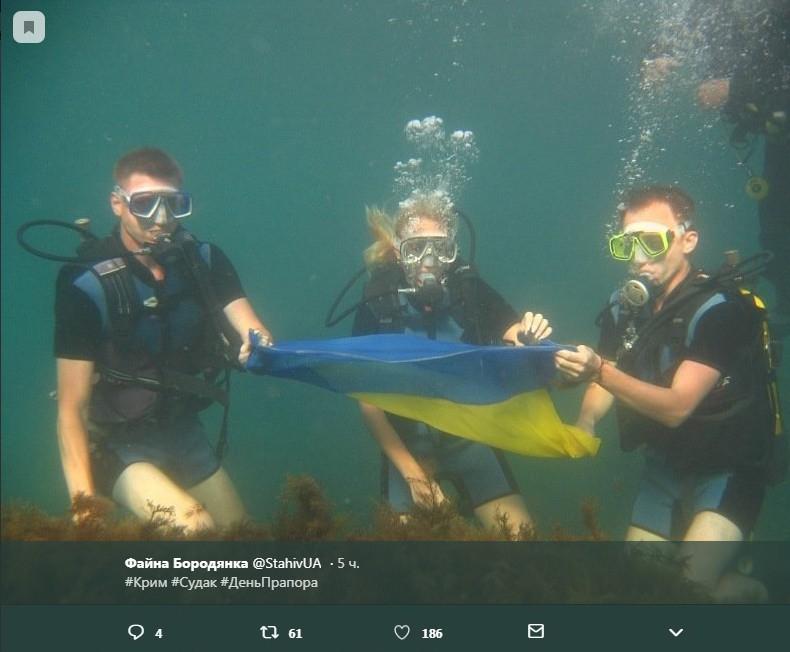 Хохлы в Крыму день флага отмечают под водой