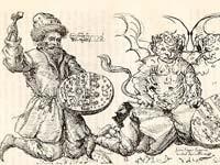 Суеверия: созидательные и разрушающие