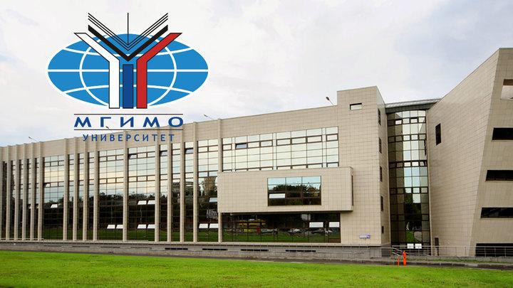 Крым не наш: Чему учат в МГИ…