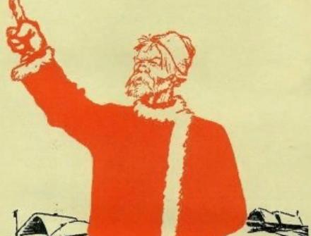 Александр Роджерс: утопический идеализм – как добыть то, чего не может быть?