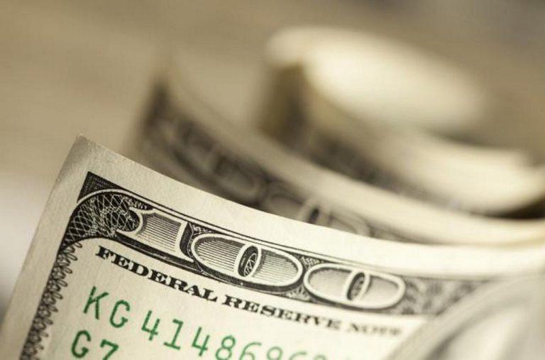 Эпоха сверхдешёвых денег зак…