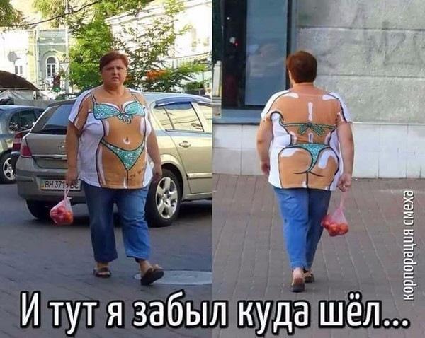 Каждая женщина имеет право...!!!))