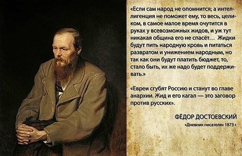 Достоевский стих а вы могли бы