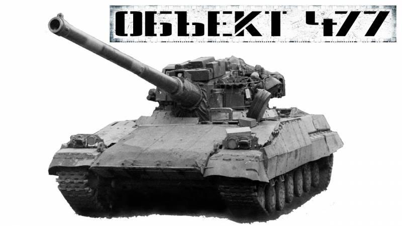 «Объект 490». СССР мог создать самый мощный в мире танк
