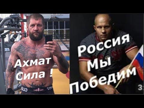 Бой Александра Емельяненко и Федора по правилам ММА