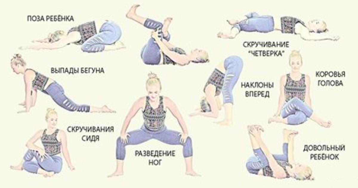9 упражнений на растяжку, которые спасут вас от острой боли в пояснице