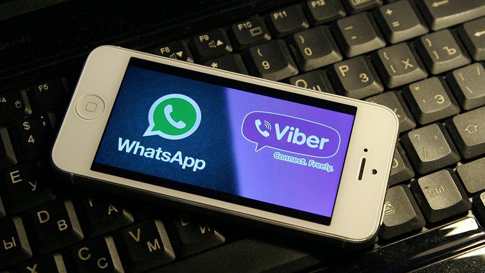 Пользователям WhatsApp рассказали о новой функции мессенджера для iPhone