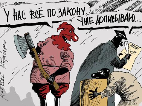 Так пишут приговоры)
