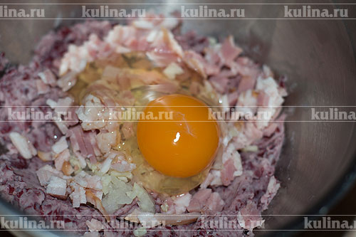 Вбить яйцо.