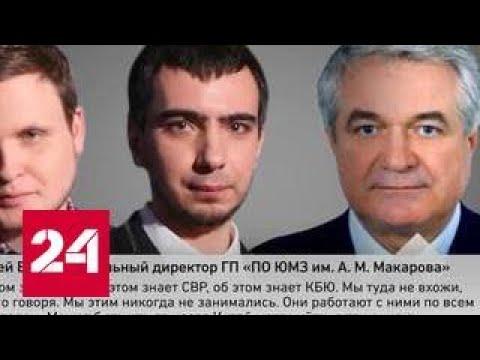 Гендиректор «Южмаша» рассказал, как украинские ракетные технологии могли попасть в КНДР