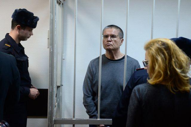 Улюкаева могут освободить от срока в колонии по состоянию здоровья – СМИ