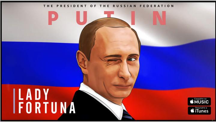 """Песня о пришедшем """"в смутное время"""" Путине возглавила чарты iTunes в России"""