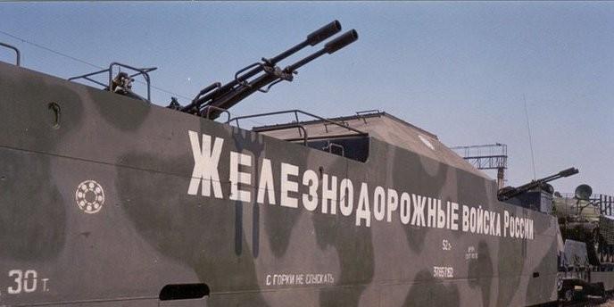 В Минобороны назвали сроки окончания земляных работ на железной дороге в обход Украины