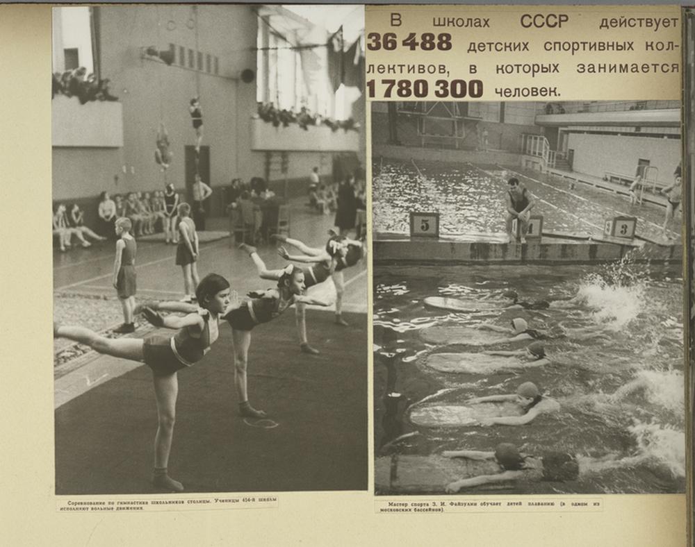 Благосостояние детей Советского Союза 42