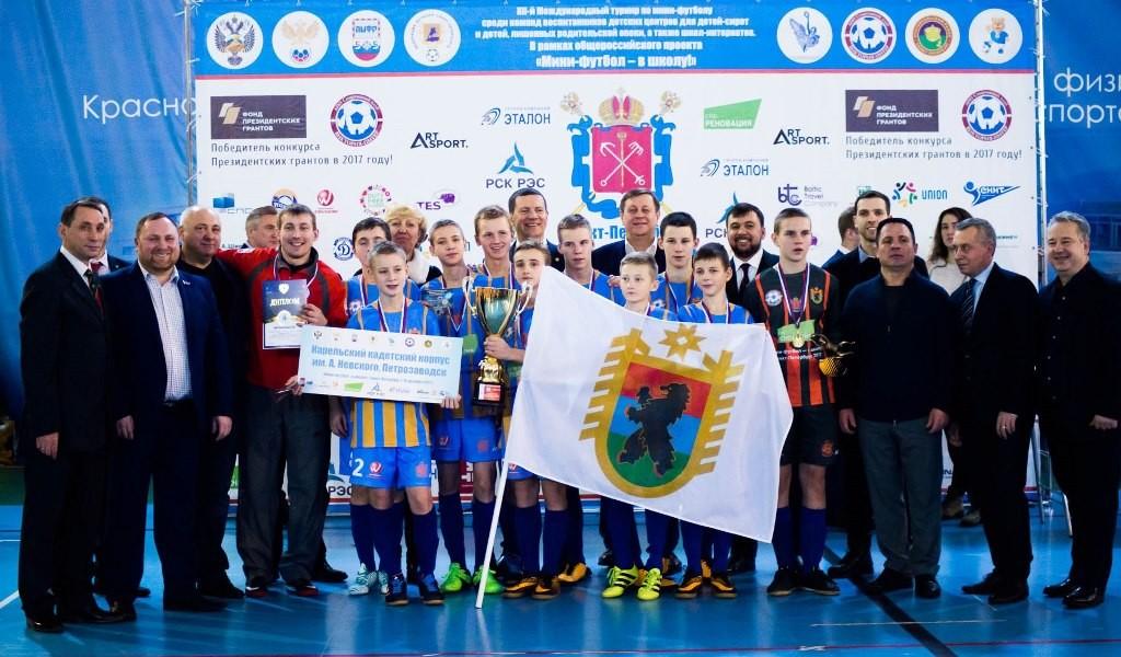 Кадеты из Карелии стали чемпионами международного турнира по мини-футболу