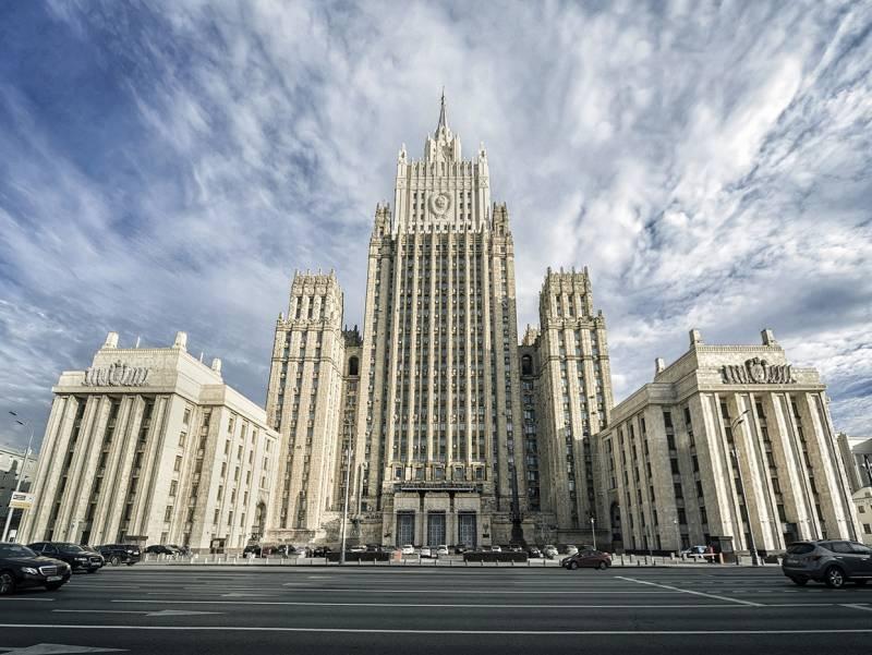 МИД заявил об отказе России …