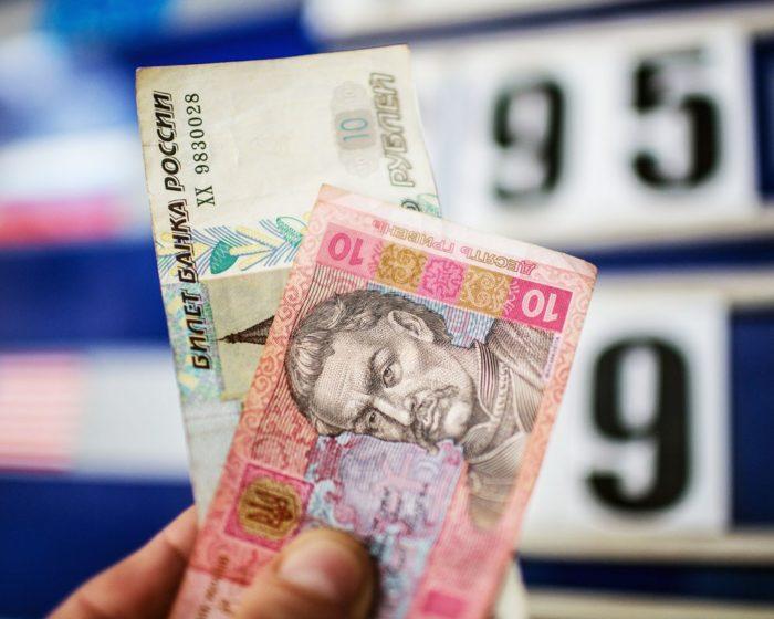 Вопрос: почему рубль дешевле гривны?