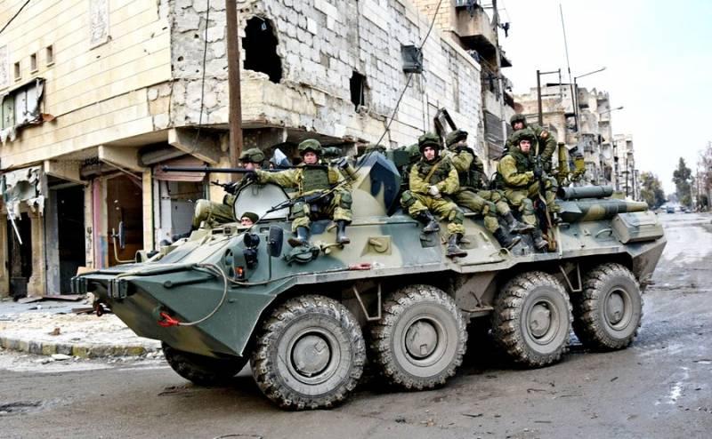 Русские в Сирии. Часть 4