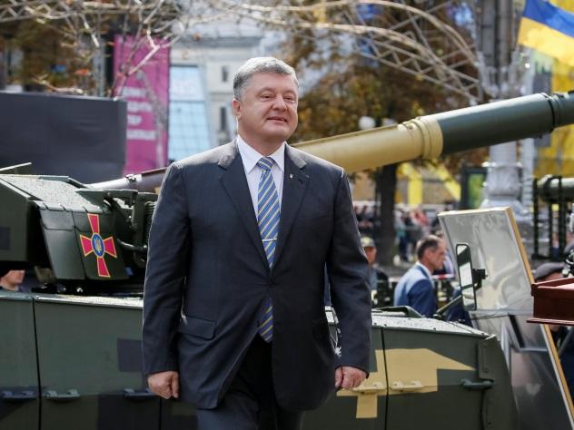США отказали Украине в летальном оружии
