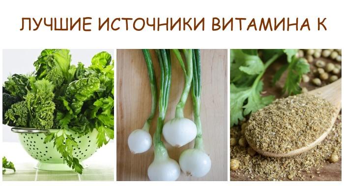 Какие витамины необходимы для молодости кожи