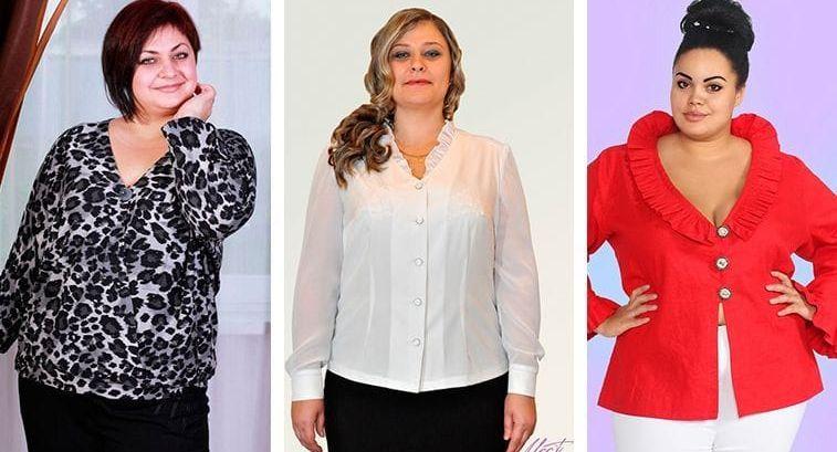 Как правильно выбрать блузку полной женщине