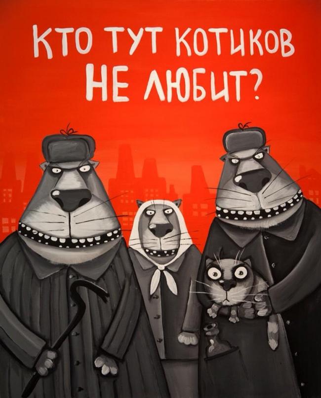 Разница между Сенцовым и Бут…