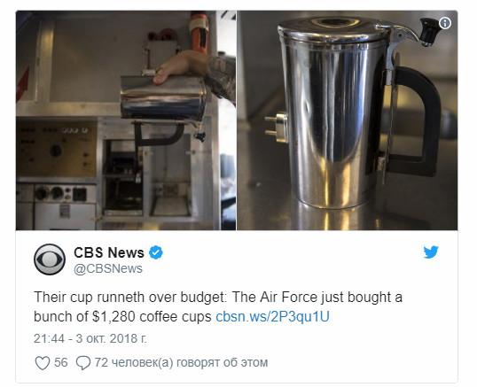 В США военные закупили сотни…