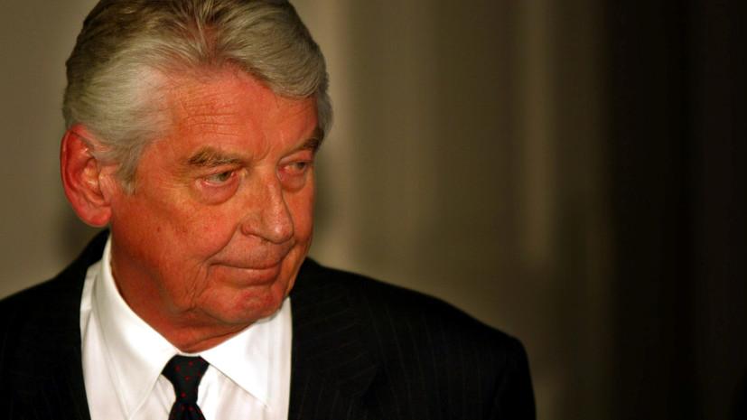 Экс-премьер Нидерландов Вим Кок умер в возрасте 80 лет