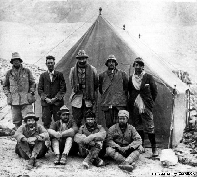 Пропавшая экспедиция на Эверест