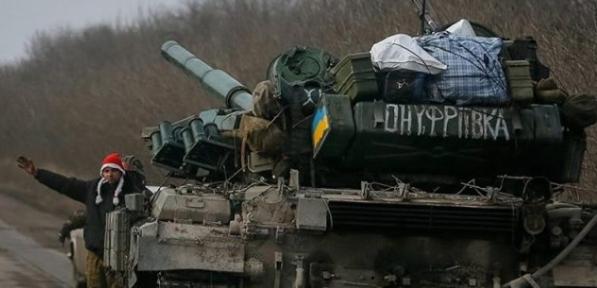 В США призвали Киев готовить…
