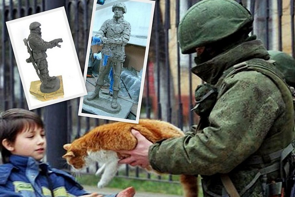 Журналистка с Украины не обн…