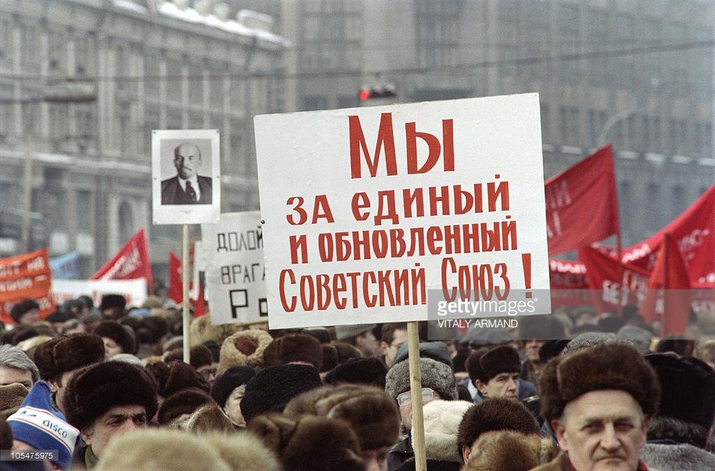 Вопрос для тех у кого хорошая память.........Почему никто не защитил СССР?