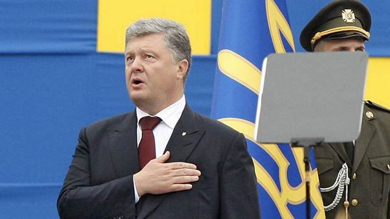 День траура Украины