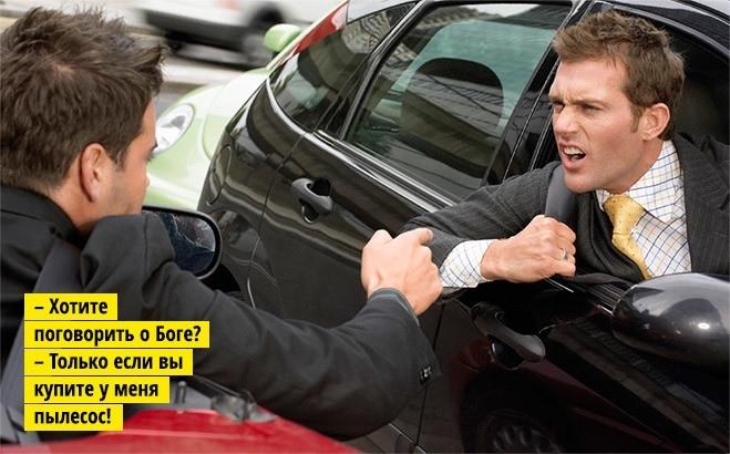 «Правило трех секунд» и еще 9 неписаных психологических законов поведения за рулем