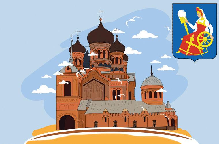 Что посмотреть в Иваново?