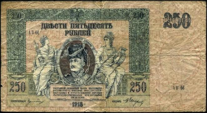 7 интересных фактов о генерале Платове