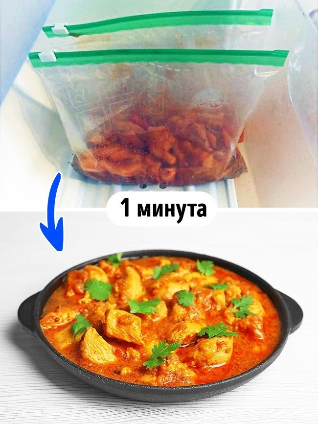 Эти 13 хитростей сократят время готовки почти вдвое! Экономим время, проведенное на кухне!