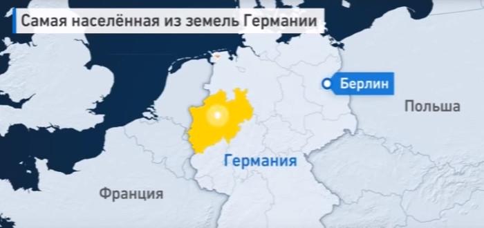 В Германии репетируют выборы канцлера