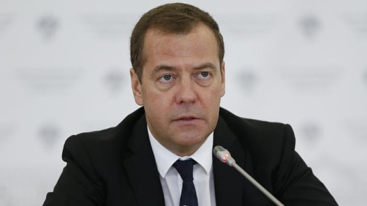 «Будет непросто»: Медведев о…