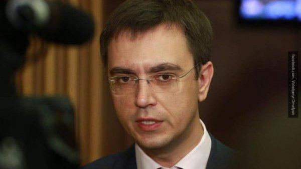 Киев, который не смог: Украина не рискнет обрывать транспортное сообщение с РФ