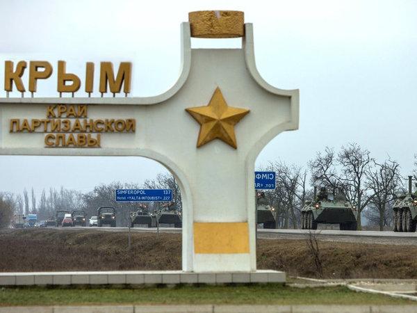 В Москве заявили, что Крым кроме моста нужно соединить с Россией сухопутным коридором через Украину