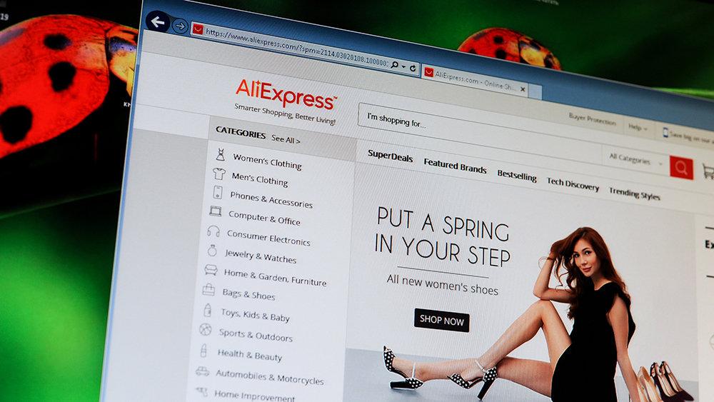 AliExpress запускает новую возможность для россиян
