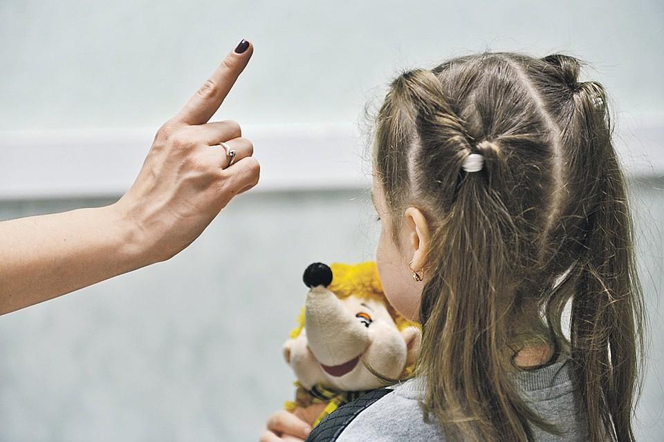 Корреспондент «Комсомолки» на личном опыте убедилась: дети в наших садах совершенно беззащитны, а их родителям приходится рассчитывать лишь на одно: авось повезет!