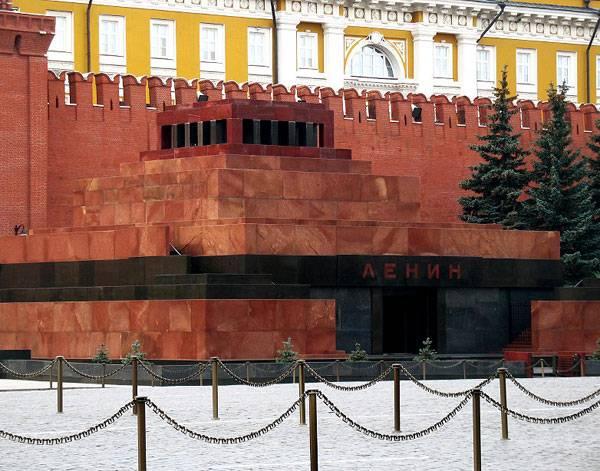 "В Госдуме сочинили ""юридические основания"" для захоронения Ленина"